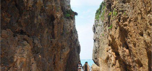 【沖繩景點】備瀨一線天(備瀬のワルミ)~小秘境旅行!夢幻的山海一線景色~來去探索療癒系旅點! @Via's旅行札記-旅遊美食部落格