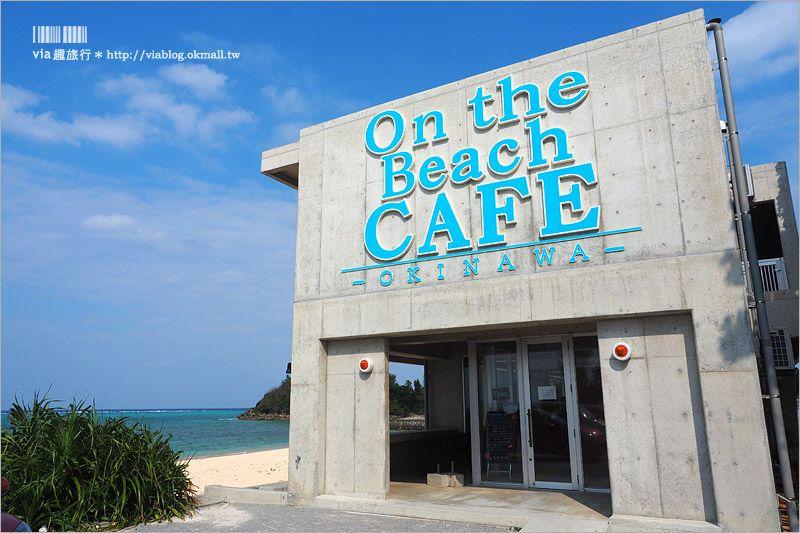 【沖繩海邊咖啡館】備瀨─On the Beach CAFE OKINAWA~擁抱無敵海景的咖啡廳、SISA造型鬆餅好趣味! @Via's旅行札記-旅遊美食部落格