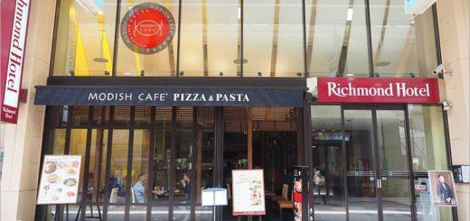 【札幌住宿推薦】Richmond Hotel Sapporo Odori~房價平實!就位在狸小路逛街好方便! @Via's旅行札記-旅遊美食部落格