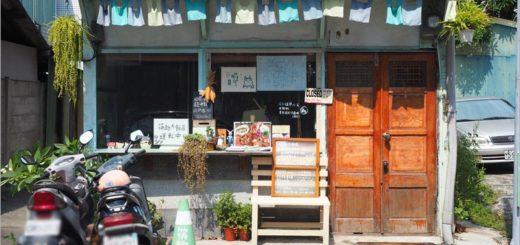 【嘉義餐廳推薦】老屋餐廳~筷趣大飯店|無菜單料理的小食堂~選自在地食材好好味! @Via's旅行札記-旅遊美食部落格