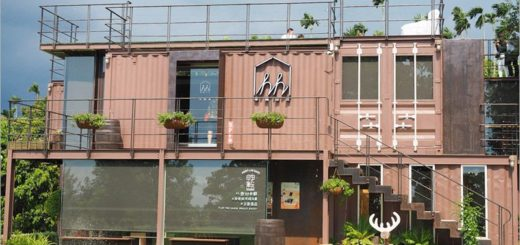 【嘉義餐廳】幸福山丘HappyHill~超夯貨櫃餐廳,隱身山林中的美味烘培小屋! @Via's旅行札記-旅遊美食部落格