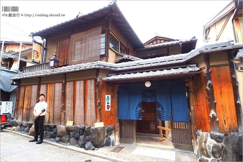 京都星巴克》星巴克二年坂ヤサカ茶屋~百年老屋裡的咖啡香!全球唯一榻榻米座席星巴克! @Via's旅行札記-旅遊美食部落格