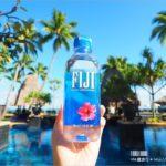 即時熱門文章:【斐濟旅遊】FIJI Water斐濟水~直擊當地工廠實況!走入校園和村落居民生活之中,看見斐濟式的燦爛笑容!