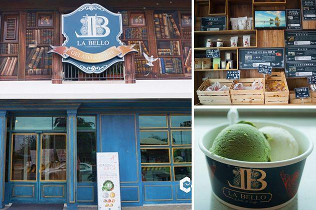 【埔里冰淇淋】La Bello美妍冰淇淋-苦瓜地瓜葉冰淇淋,英倫哈利波特房好吃又好玩 @Via's旅行札記-旅遊美食部落格