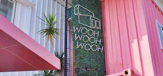 【台中早午餐】WOOH WOOH WOOH-粉紅貨櫃屋文青早午餐-好拍地景3D圖-IG熱點再一發 @Via's旅行札記-旅遊美食部落格