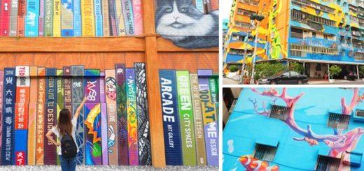 【高雄景點】衛武迷迷村~苓雅國際彩繪社區‧超精彩的大型壁畫!全亞洲最高壁畫在這裡! @Via's旅行札記-旅遊美食部落格