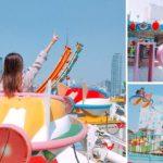 即時熱門文章:【高雄親子景點】大立百貨空中樂園|懷舊的戶外頂樓遊樂園~孩子的遊樂場、網美拍照的好去處!