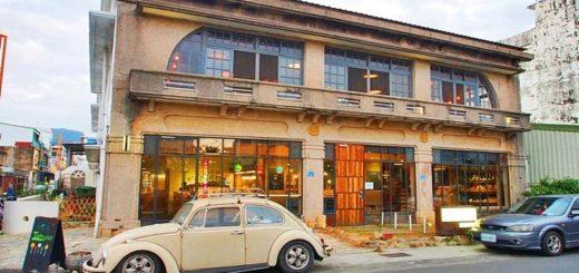 【墾丁美食】迷路餐桌計劃-波波廚房~優質小酒館餐廳-阿嘉的家旁美味料理 @Via's旅行札記-旅遊美食部落格