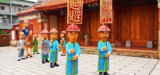 【高雄鳳山景點】鳳儀書院~全台最大古蹟書院,一比一公仔陪你伴讀文化歷史 @Via's旅行札記-旅遊美食部落格