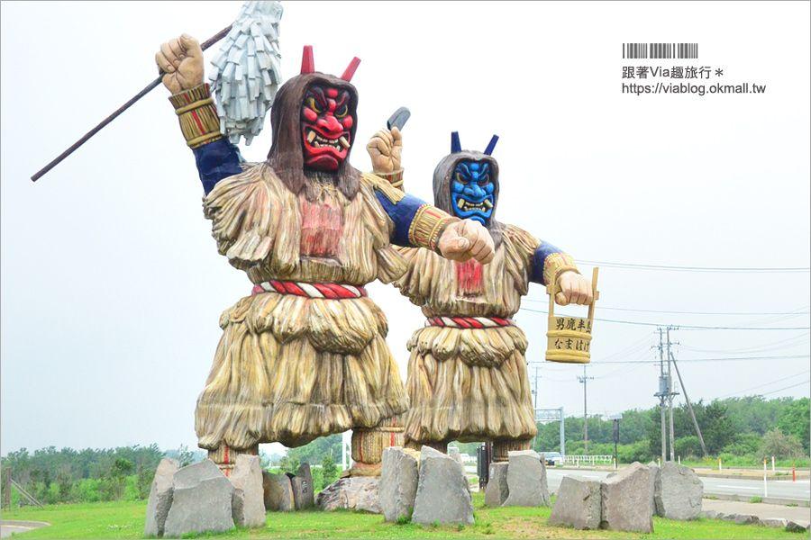 【日本旅遊】秋田男鹿半島~拜訪生剝鬼的故鄉!新推出的觀光計程車,玩起來更加方便! @Via's旅行札記-旅遊美食部落格