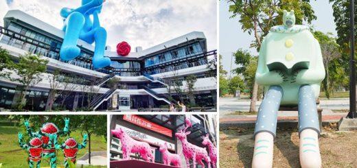 【台中藍色巨人】台中軟體園區~DALI ART藝術廣場-藍色巨人玫瑰花現身台中啦 @Via's旅行札記-旅遊美食部落格