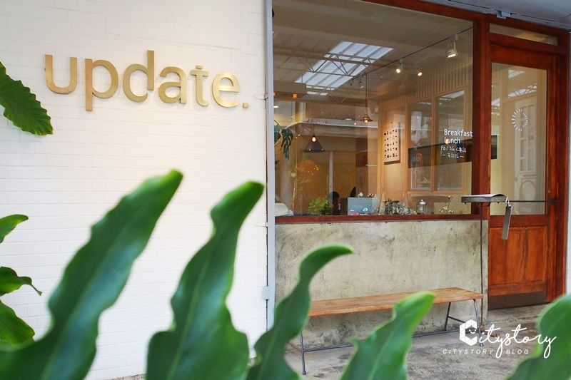 【台中早午餐】Update.Breakfast,自然派浪漫玻璃屋早午餐咖啡廳 @Via's旅行札記-旅遊美食部落格