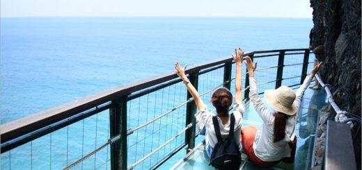 【花蓮景點】豐濱天空步道/親不知子海上古道~走上斷崖邊的透明步道好刺激!大海就在腳底下! @Via's旅行札記-旅遊美食部落格
