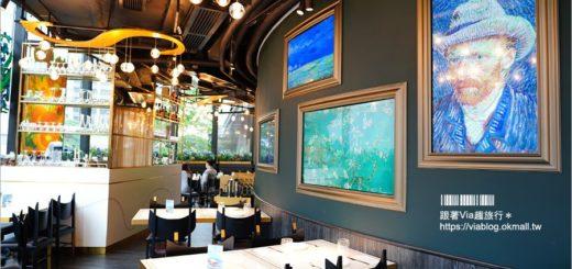 【香港咖啡館】梵谷餐廳Van Gogh Senses Hong Kong~下午茶推薦!在每一口美味裡遇見梵谷 @Via's旅行札記-旅遊美食部落格