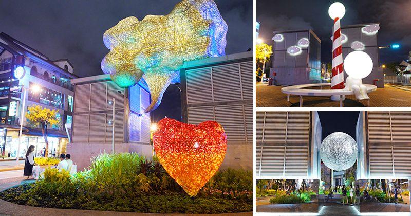 台南景點》海安路「街道美術館」~新亮點!變身大型戶外藝術館,夜裡發光更夢幻! @Via's旅行札記-旅遊美食部落格