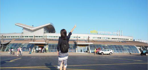 【土耳其航空】搭土航從桃機出發到伊斯坦堡再轉機到斯洛伐克~來回搭機經驗分享全記錄! @Via's旅行札記-旅遊美食部落格