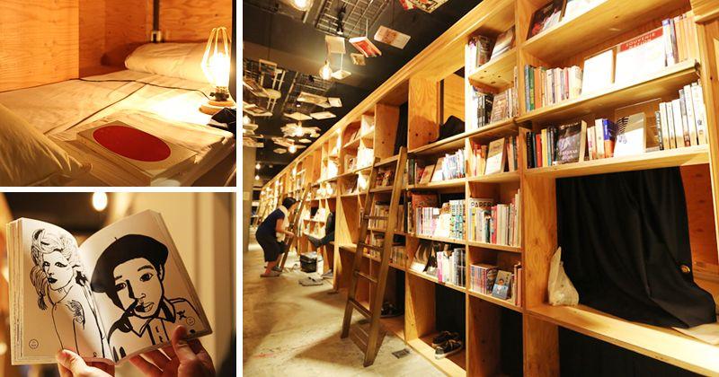 【東京青年旅館】池袋BOOK AND BED TOKYO‧書香入夢旅館[本店]~直接睡在書屋中好特別! @Via's旅行札記-旅遊美食部落格