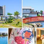 即時熱門文章:【宜蘭飯店】綠舞國際觀光飯店~全台唯一日式庭園主題飯店!台版兼六園。不出國也像在日本~