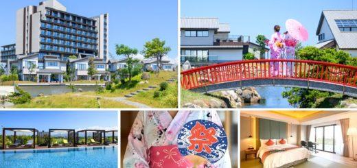 【宜蘭飯店】綠舞國際觀光飯店~全台唯一日式庭園主題飯店!台版兼六園。不出國也像在日本~ @Via's旅行札記-旅遊美食部落格