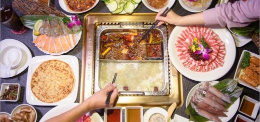 【台中麻辣鍋】瓦庫麻辣鍋~道地四川麻辣火鍋鮮登場!打造復古中國風用餐空間,味蕾與視覺雙重饗宴! @Via's旅行札記-旅遊美食部落格