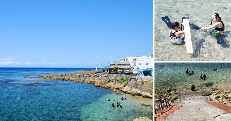 墾丁萬里桐》 海角七號阿嘉看海的秘密基地,潛水客的超夯愛地!潮間帶讓親子享受探索大自然! @Via's旅行札記-旅遊美食部落格
