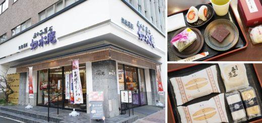 【九州伴手禮推薦】如水庵~百年老店和菓子!日本人最愛九州名產~筑紫麻糬、博多一品等風味甜點好好吃! @Via's旅行札記-旅遊美食部落格