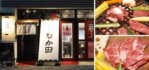【福岡美食】和牛焼肉なか田~人氣博多/福岡燒肉套餐,享用高品質的牛肉燒烤!還有牛肉拉麵令人驚豔! @Via's旅行札記-旅遊美食部落格