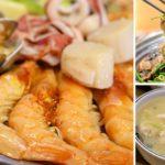 即時熱門文章:【澎湖在地美食】鮮食堂海鮮蒸鍋|把海裡的原味端上桌~有青才敢大聲的海鮮店!