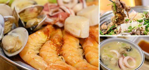 【澎湖在地美食】鮮食堂海鮮蒸鍋|把海裡的原味端上桌~有青才敢大聲的海鮮店! @Via's旅行札記-旅遊美食部落格