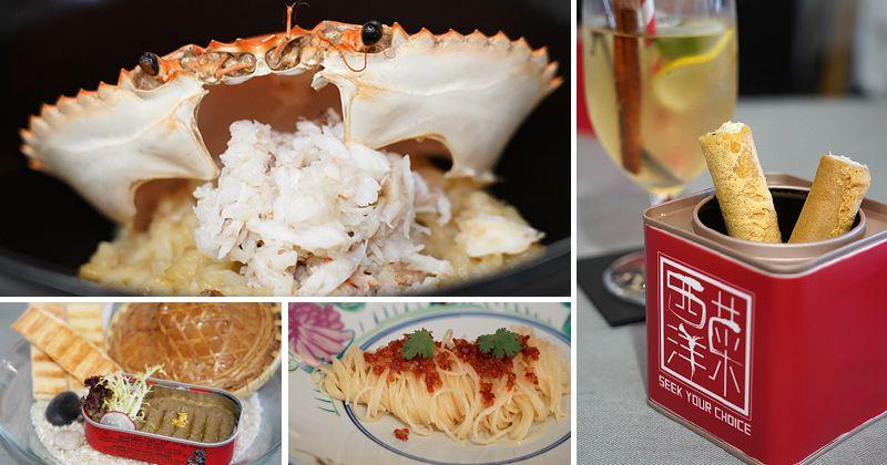 【澳門餐廳推薦】西洋菜餐館~驚豔的西式中食創意料理!結合澳門在地老風味的西洋菜,私心推薦! @Via's旅行札記-旅遊美食部落格