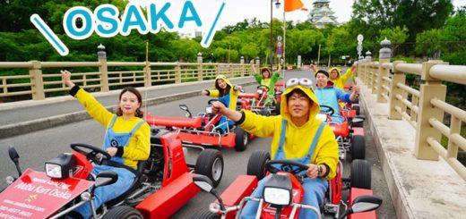 【大阪卡丁車】Akiba Kart Osaka大阪卡丁車體驗心得分享~暢遊大阪新玩法!變裝上街好拉風! @Via's旅行札記-旅遊美食部落格