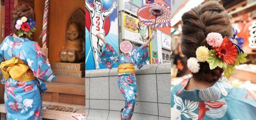 【大阪和服體驗推薦】大阪和服櫻Wafuku Sakura Osaka~近黑門市場地點方便!平價又好看的和服/浴衣體驗館! @Via's旅行札記-旅遊美食部落格