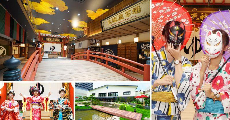 【大阪溫泉推薦】空庭溫泉Solaniwa Onsen~療癒身心的溫泉主題樂園超詳細全攻略!泡湯、美食、看秀、按摩一次搞定! @Via's旅行札記-旅遊美食部落格