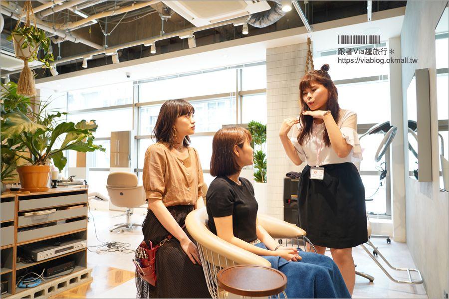 【日本美髮初體驗】日本髮廊預約就靠它~Japan i beauty 愛美行APP!東京銀座KIKKAKE@Depth~洗完髮質立刻UP! @Via's旅行札記-旅遊美食部落格