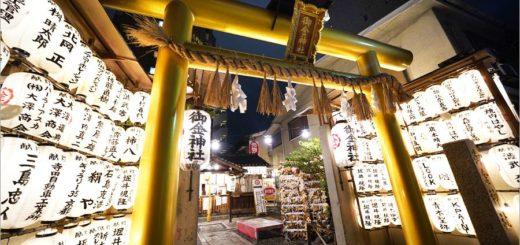 【京都景點】御金神社~超美金色鳥居!金色版銀杏繪馬!來日本體驗「合法洗錢」的樂趣! @Via's旅行札記-旅遊美食部落格