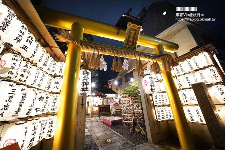京都景點》御金神社~超美金色鳥居!金色版銀杏繪馬!來日本體驗「合法洗錢」的樂趣! @Via's旅行札記-旅遊美食部落格