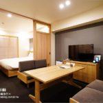即時熱門文章:【京都住宿推薦】美滿如‧MIMARU新町三条店~親子住宿選這間!房內就有小客廳、廚房、洗衣機超方便!