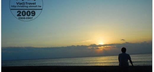 【綠島之旅】綠島浮潛聖地~夕陽西下之美 @Via's旅行札記-旅遊美食部落格