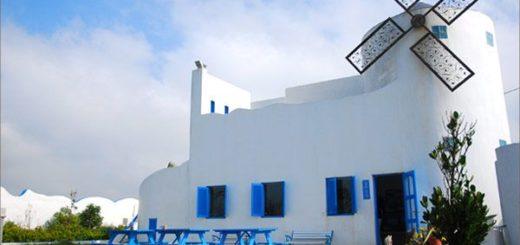 【卡托米利餐廳】桃園新屋地中海風~卡托米利庭園咖啡餐廳 @Via's旅行札記-旅遊美食部落格