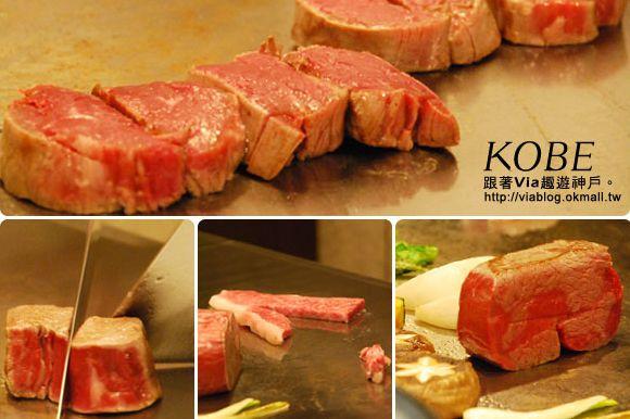 【via關西冬遊記】美味的神戶牛~Mouriyaモーリヤ神戶牛排 @Via's旅行札記-旅遊美食部落格
