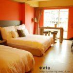 即時熱門文章:【新竹住宿】來去和動物住一晚~關西六福莊生態渡假旅館
