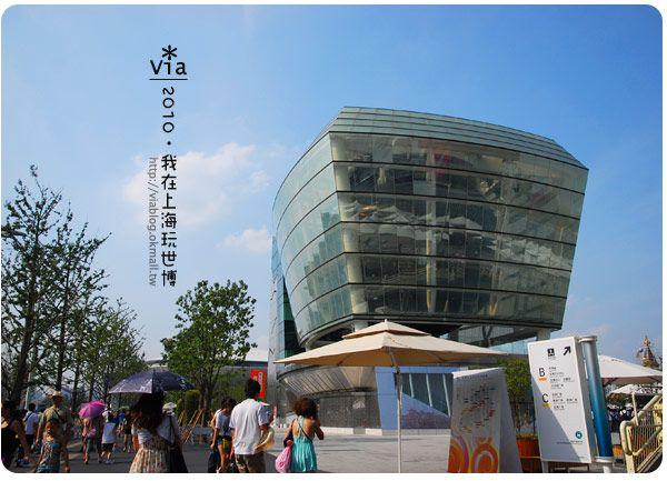 【上海世博旅】via的上海世博台灣館~感動上半篇 @Via's旅行札記-旅遊美食部落格