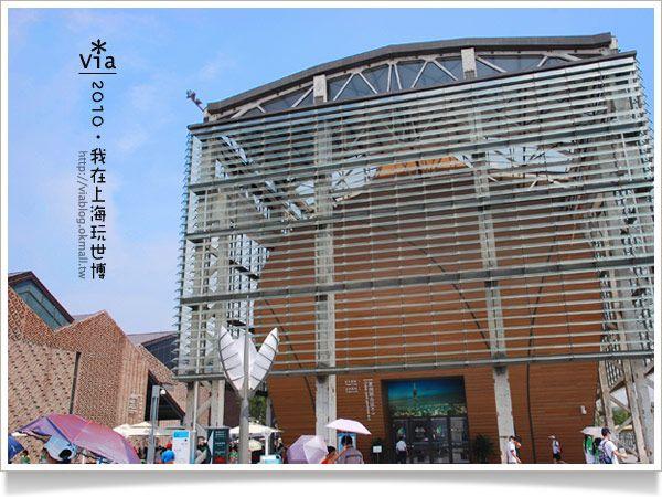 【上海世博旅】via玩浦西城市範例區~台北館一樣好玩! @Via's旅行札記-旅遊美食部落格
