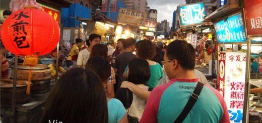 【台北夜市】寧夏夜市之旅~跟著via夜市美食吃透透 @Via's旅行札記-旅遊美食部落格