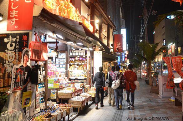 【沖繩必買】跟via到沖繩國際通+牧志公設市場血拼、吃美食! @Via's旅行札記-旅遊美食部落格