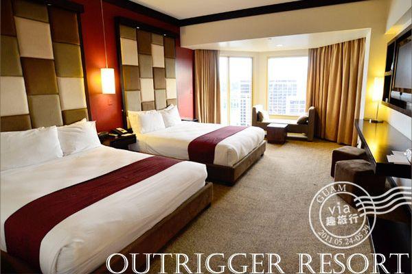 【關島飯店推薦】關島海景飯店~Outrigger Resort奧瑞格飯店 @Via's旅行札記-旅遊美食部落格