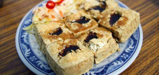 【週末代班格主】台中美食小吃~瑞穗臭豆腐 @Via's旅行札記-旅遊美食部落格