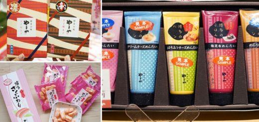 【福岡機場必買】やまや明太子~九州必帶伴手禮!明太子禮盒、管狀、餅乾都好好買!還送免費保冰袋! @Via's旅行札記-旅遊美食部落格