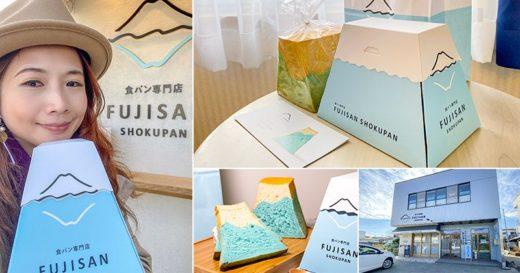 【日本最夯伴手禮】巡禮河口湖必買伴手禮,把富士山端上餐桌,馬卡龍水藍色富士山討喜可愛又好吃! @Via's旅行札記-旅遊美食部落格