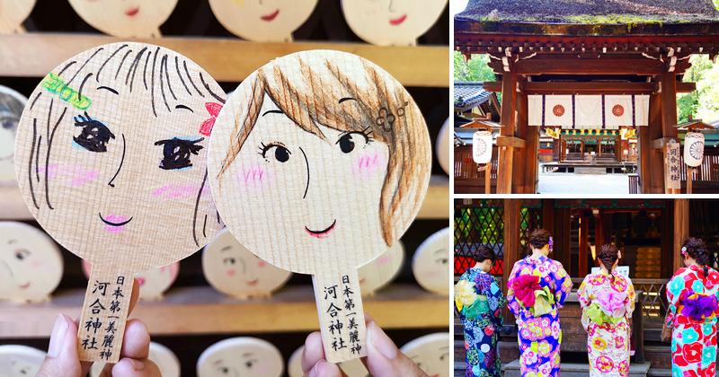 京都河合神社》日本第一美麗神神社~鏡繪馬好有趣!愛美的你一定要來的美容神社! @Via's旅行札記-旅遊美食部落格